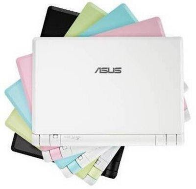 Keuntungan Menggunakan Laptop Asus